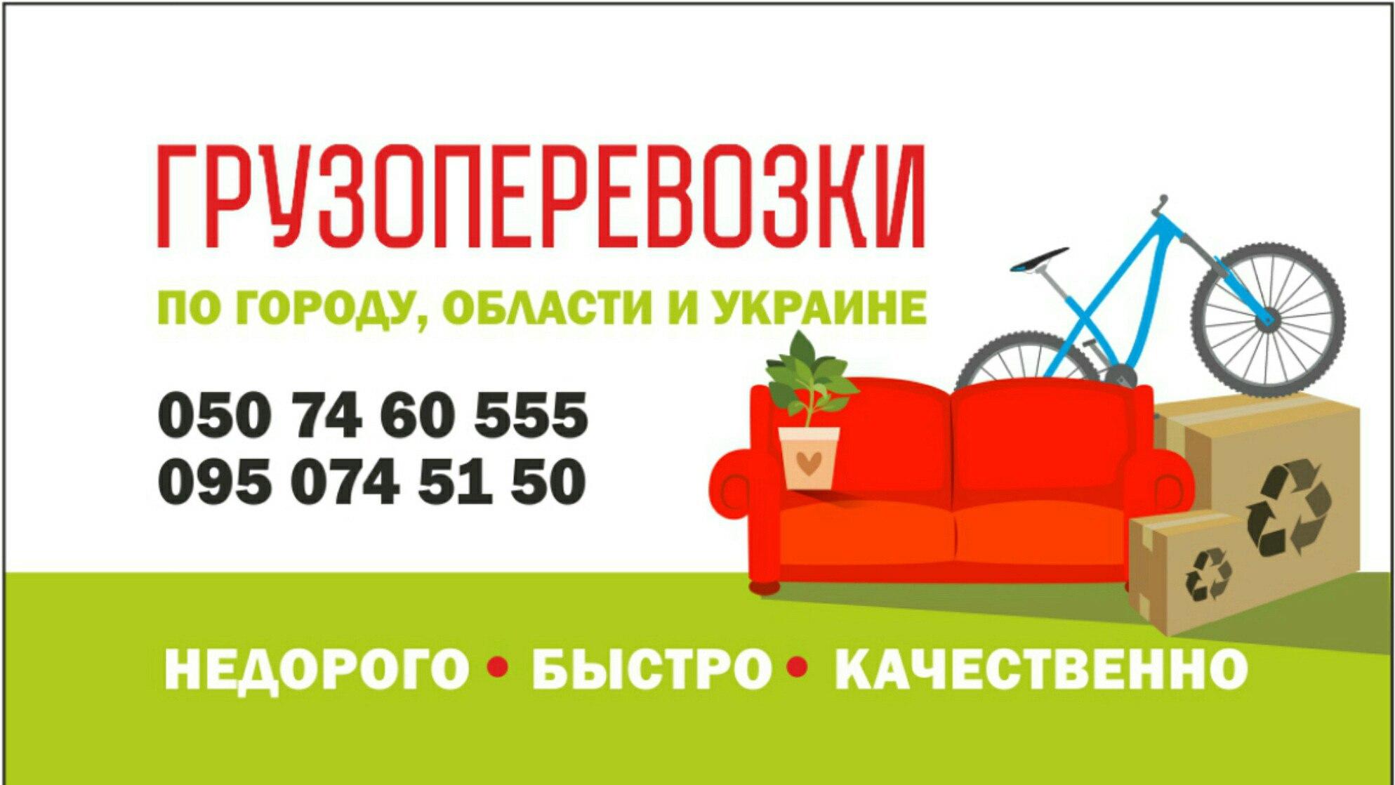 https://pp.vk.me/c636326/v636326181/1de00/A0yp8qxNOnM.jpg