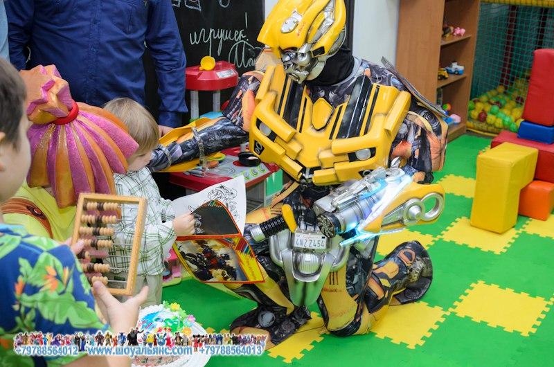 детские дни рождения с роботами