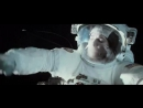 «Гравитация» 2013