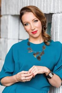 Екатерина Святкина