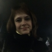 Елена Гринева