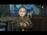 Ребенок рассказал, как выучил «Священную войну»