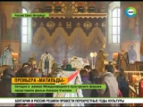 МИР 24 - «Матильда» Алексея Учителя любовь императора и балерины.