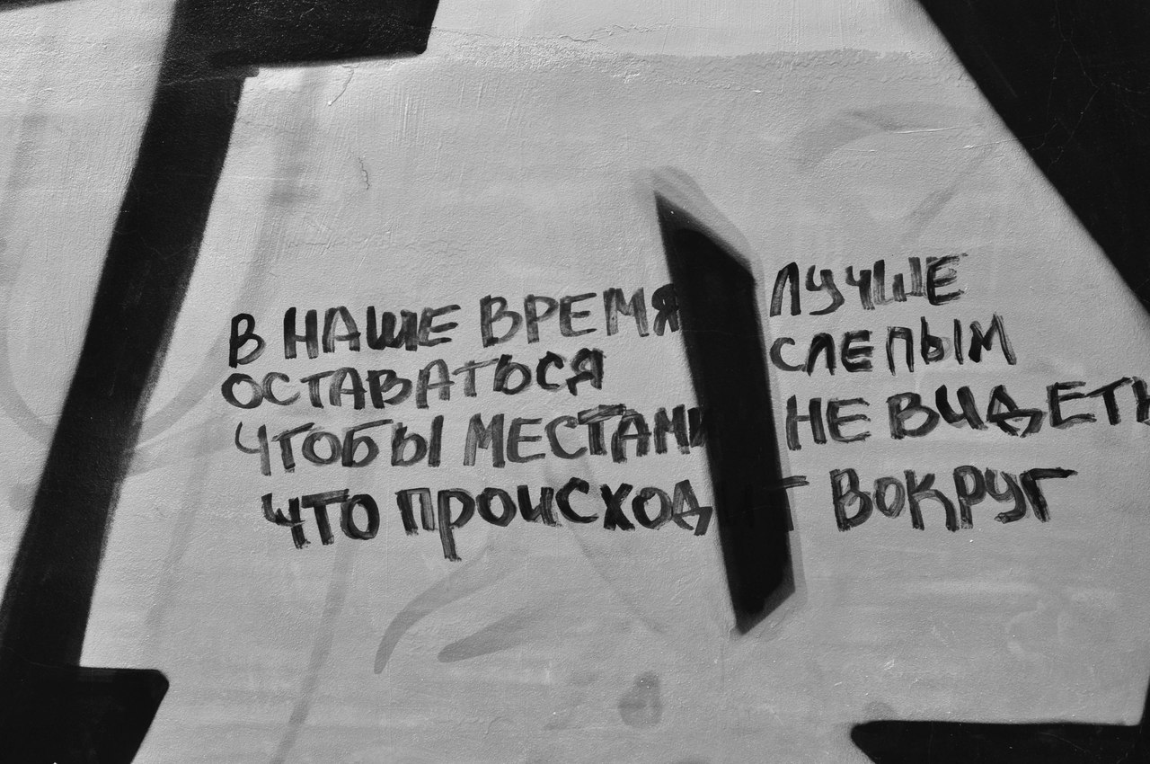 [Санкт-Петербург]