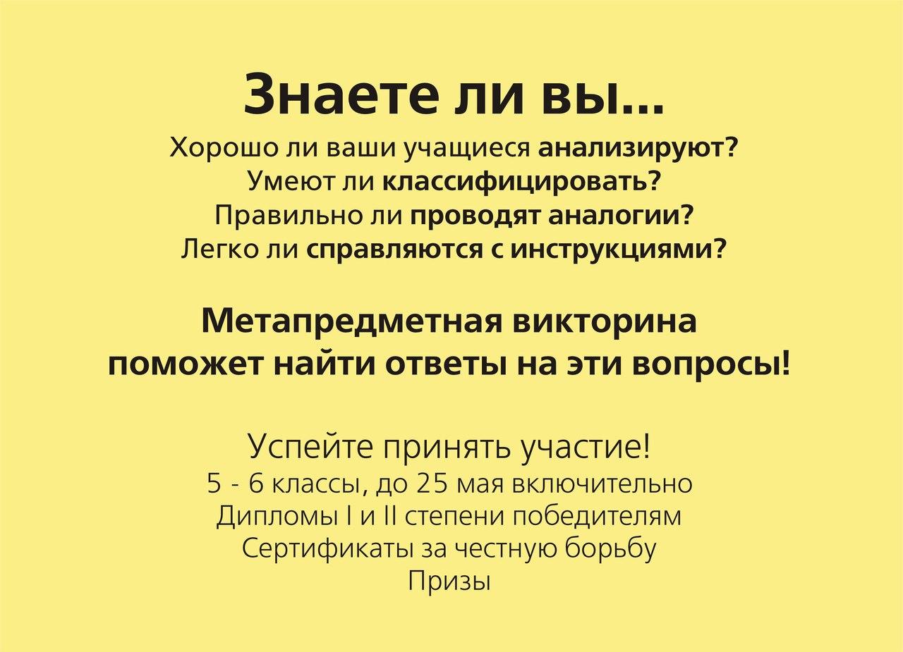 SvKDeyrhSJA.jpg