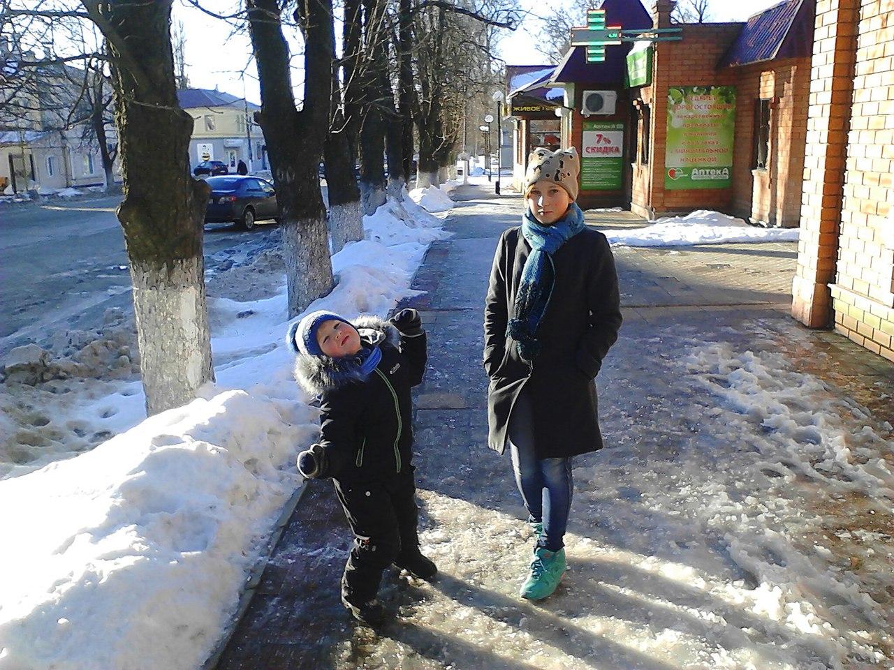 Луиза Целых - фото №1