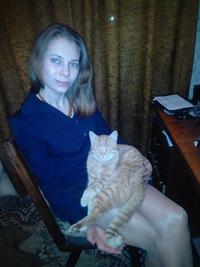 Anastaisha Samoylyuk