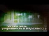 Совет молодых специалистов ПАО Сбербанк