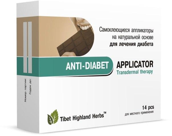 травы баланс при диабете