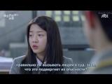 [SeouLights] Соломонов суд  ep 06