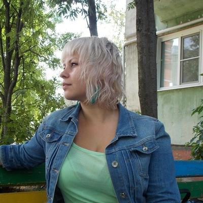 Алиса Безгачева