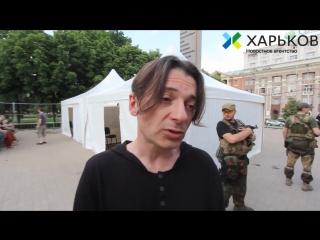 Звезды русского рока в Донецке Мы за мир никто на Украину нападать не собирается