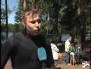 116 06 06 11 1350 В Подмосковье приступили к чистке водоёмов