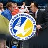 Федерация смешанных единоборств ММА Украины