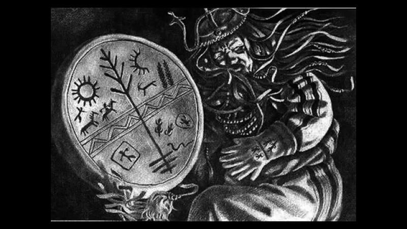 Athaira - Csillagok TГЎnca (Celestial Dance, Hungarian Shaman Song)