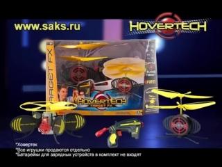 Летающая 3D мишень с бластерами HoverTech!