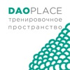 DAOPLACE