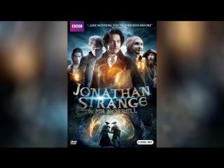 Джонатан Стрендж и мистер Норрелл (2015) | Jonathan Strange