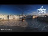 Санкт-Петербург- ФЭМ СПБГТИ Экономический факультет