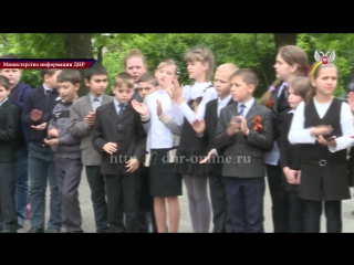В Донецкой ОШ № 58 открыли Мемориальную доску в честь погибших выпускников