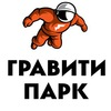 Батутный парк ГРАВИТИ | Прыжки на батутах Ижевск