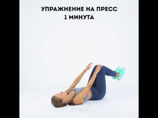 Идеальное тело за месяц