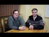 Игорь Попов и Олег Комраков о передаче Эпиграф 06.02.17