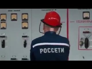 Песня про электриков