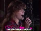 Женя Белоусов - У любви глаза разлуки