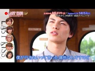 Last Kiss (Sashihara Rino, Nagao Mariya) - 17 June 2016