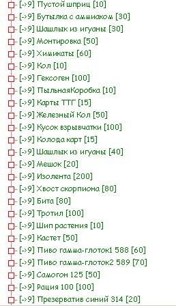 https://pp.userapi.com/c636326/v636326878/60e42/Czm_ShR8wc8.jpg