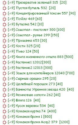 https://pp.userapi.com/c636326/v636326878/60e49/80thaLJdGiw.jpg