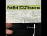 отзыв о Zatochka-HandMade.ru Заточка кутикульных ножничек и твизеров