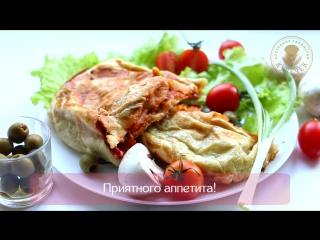 Стромболи - пицца-рулет от Кулёчек!