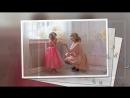 Весна по-королевски для мамы Натальи и доченьки Ульяны