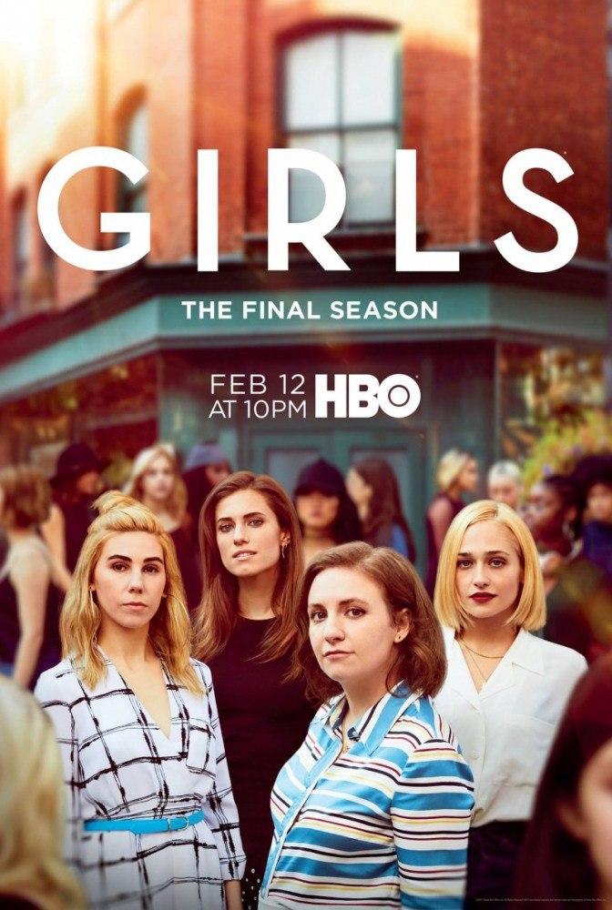 Девчонки 6 сезон 1 серия ColdFilm   Girls