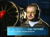 Простой сельский украинский парень создал самый крутой двигатель в России