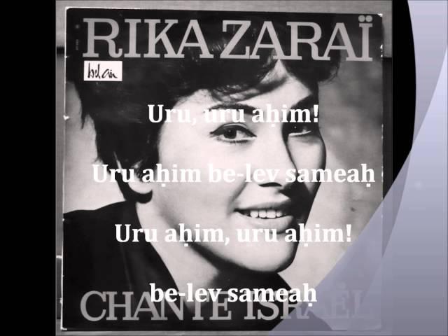 Rika Zarai - Hava Nagila (High Quality) with lyrics / com letra