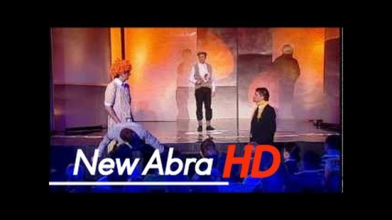 Kabaret Młodych Panów Romeo i Julia DVD