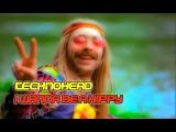 Technohead - I Wanna Be A Hippy #oldschool