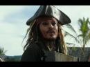 Пираты Карибского моря Мертвецы не рассказывают сказки - Французская казнь