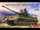 MENG King Tiger TS 031 Build Review 002