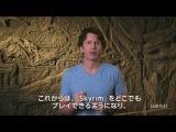 Трейлер «The Elder Scrolls 5: Skyrim» для Nintendo Switch.