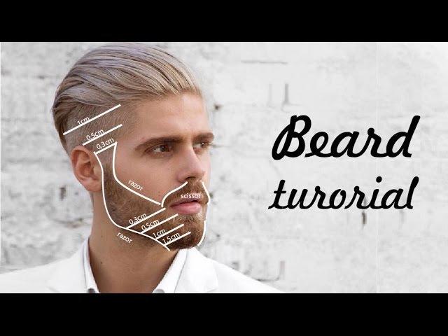 How I Shave My Beard