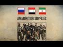 Бригада «Иерусалим» Лива Аль-Кудс. Создание, бои в Алеппо, связи с Россией. Русс ...