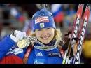2008-02-14 Биатлон Чемпионат мира 2008 Индивидуальная гонка Женщины Эстерсунд