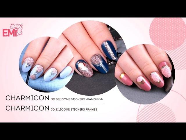 Дизайн ногтей Charmicon «Рамочки»
