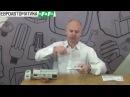 Реле контроля напряжения CP 708 Евроавтоматика