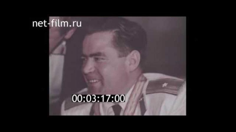 1963г. Космонавт Андриян Григорьевич Николаев в Индонезии.