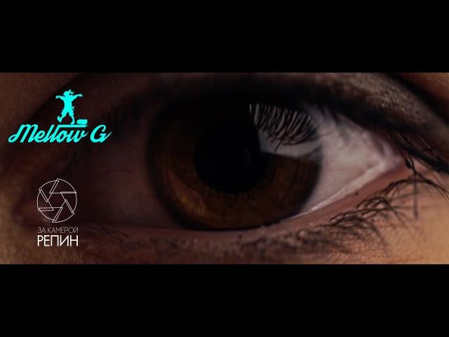 A.P.I aka Mellow G - Помогает жить (Премьера клипа)